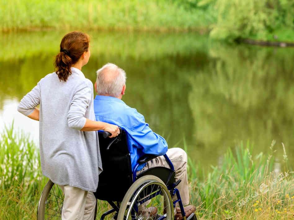 Пансионат для пожилых людей Жемчужина